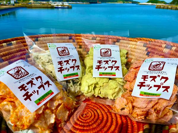 座間味島もずくチップス<br>(たこ焼き・みりん・ワサビ・わかめ入り)