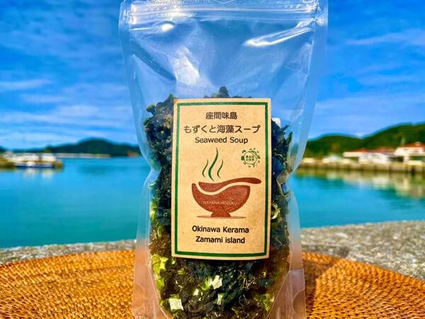 座間味島<br>もずくと海藻スープ